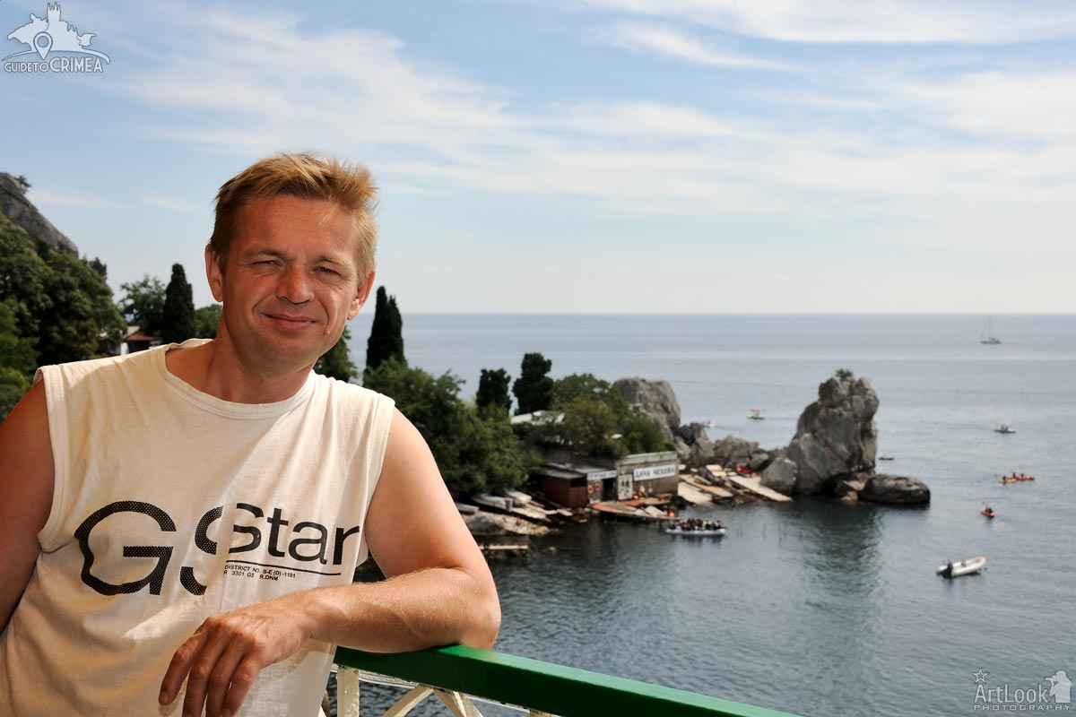 In the Background of Dacha Chekhova Pier in Gurzuf