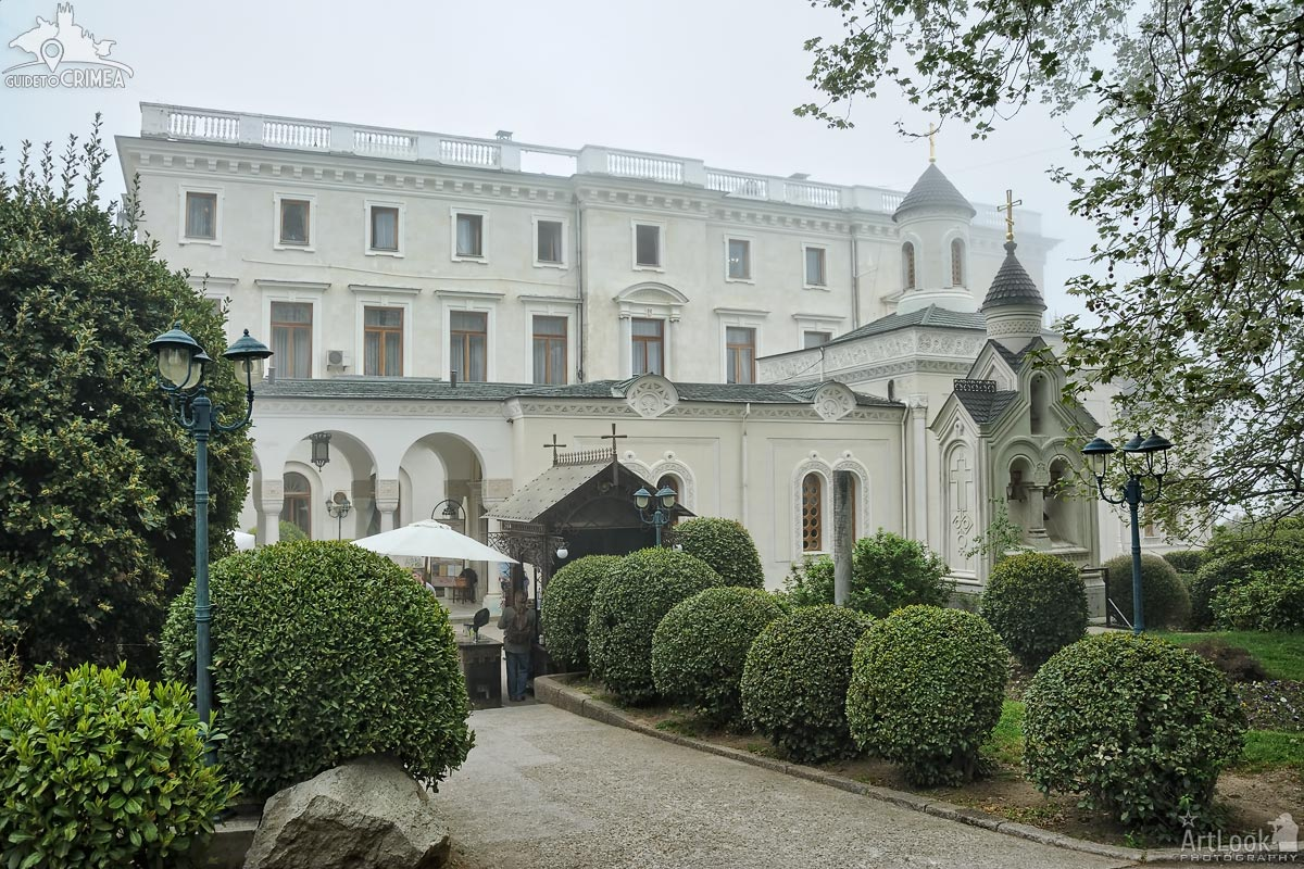 Romanov's Church at Livadia Palace Framed by Trees in a Foggy Day