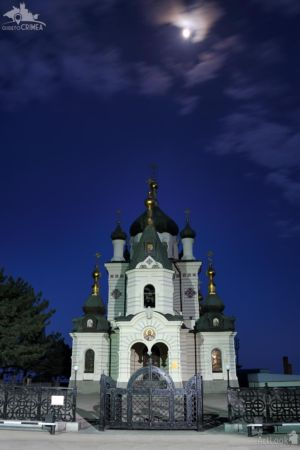 Christ's Resurrection Church Under Moonlight at Twilight. Front View