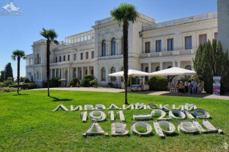 Livadia Palace 1911-2019