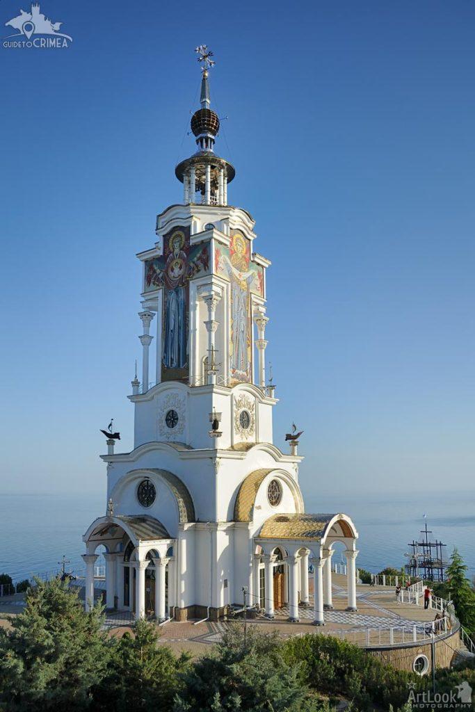Church-Lighthouse of St. Nicholas in Malorechenskoye, Alushta